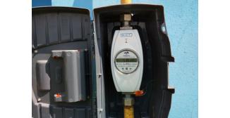 Первая в Республике Беларусь умная система диспетчеризации газа