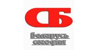 """Разговор с журналистом газеты """"Беларусь Сегодня"""""""