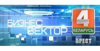 """Программа """"Бизнес Вектор"""" о компании """"РУСБЕЛГАЗ"""""""